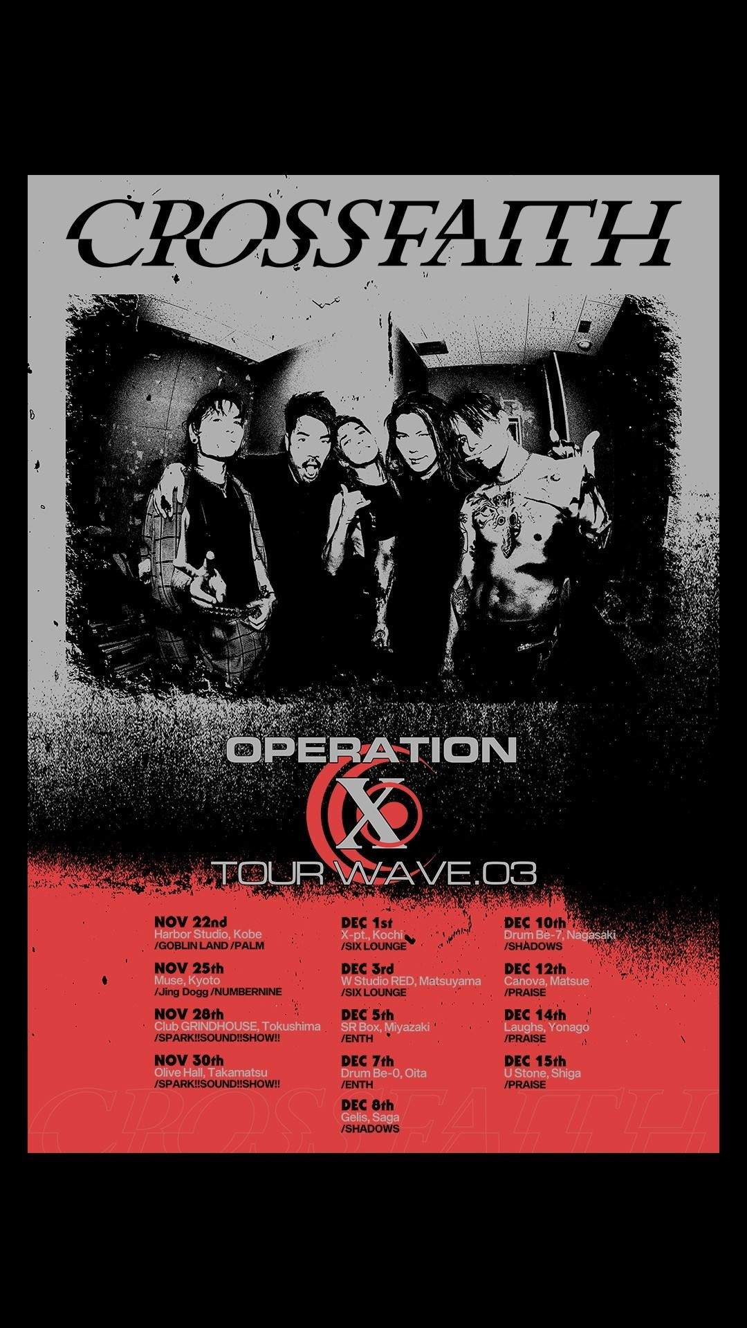 Crossfaith Operation X Tour Wave 03 高松 愛媛公演へ出演決定 Six Lounge Official Site