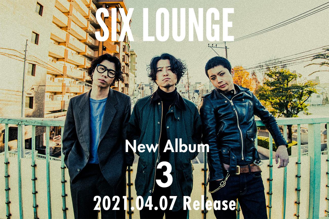 New Album 3